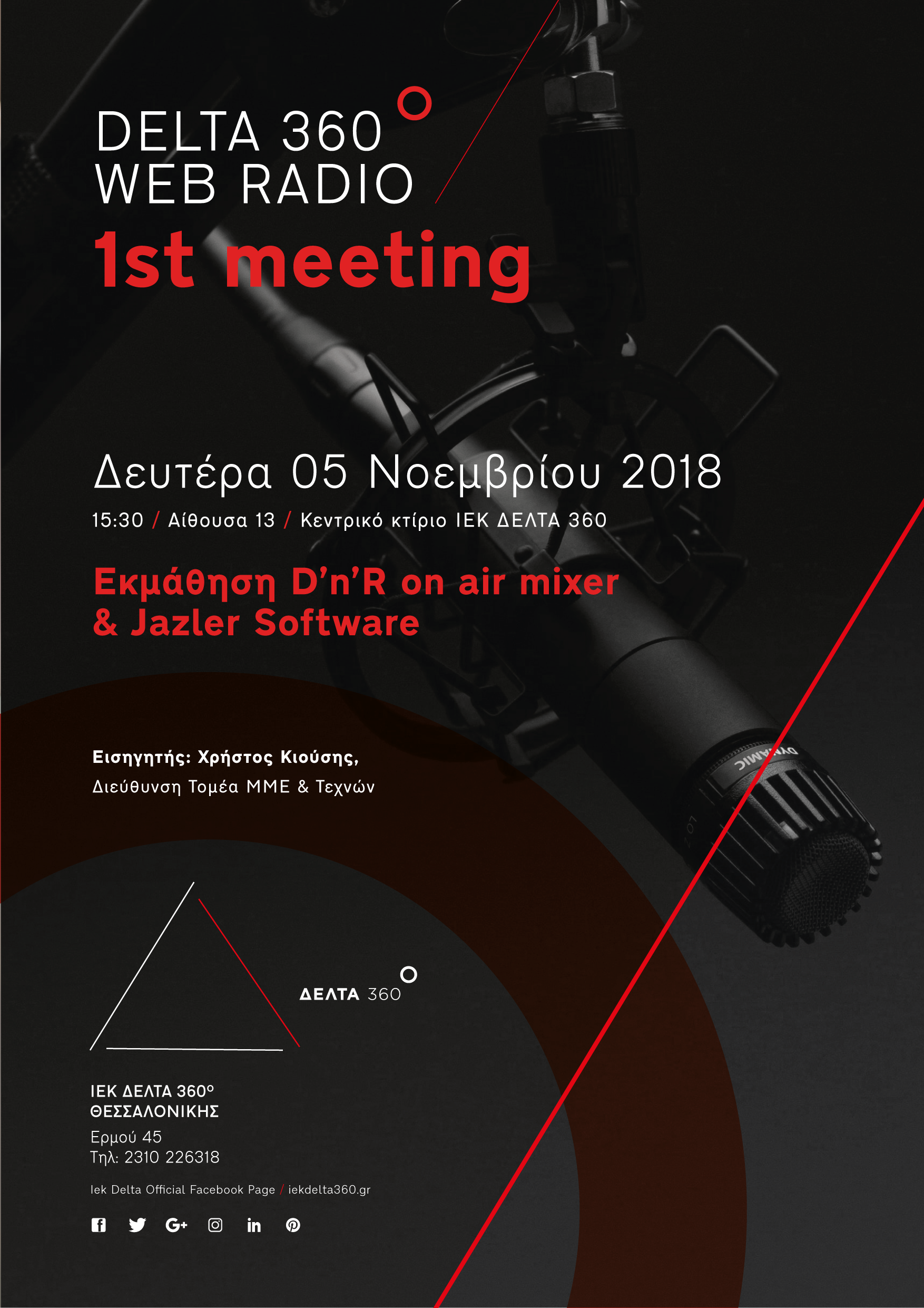 skg-1stmeeting-web-radio-01.png