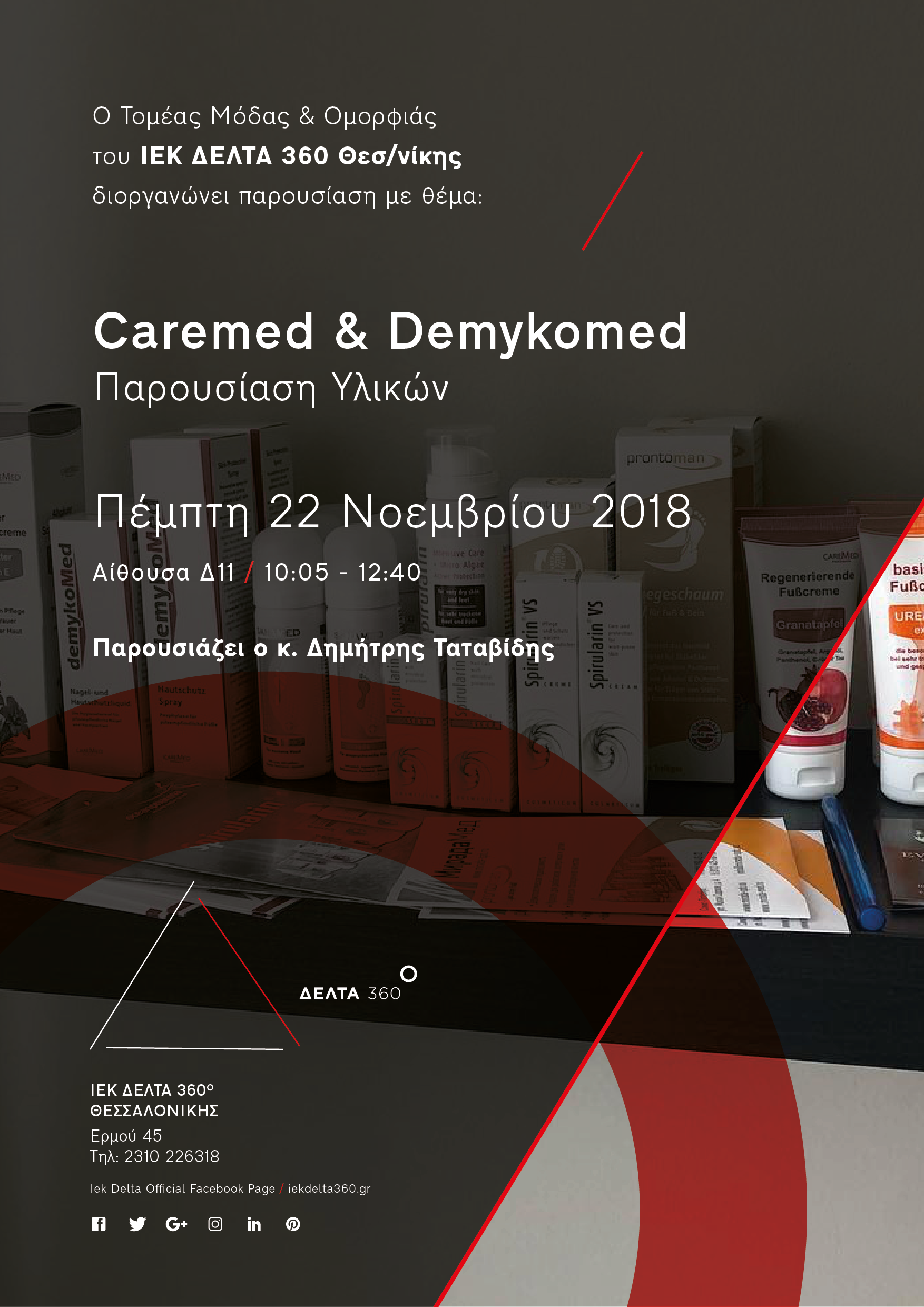 skg-caremed-01.png