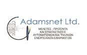 Adamsnet