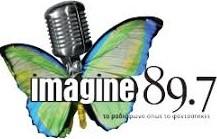 Imagine 897