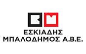 Εσκιάδης- Μπαλοδήμος