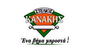 Στέλιος Κανάκης