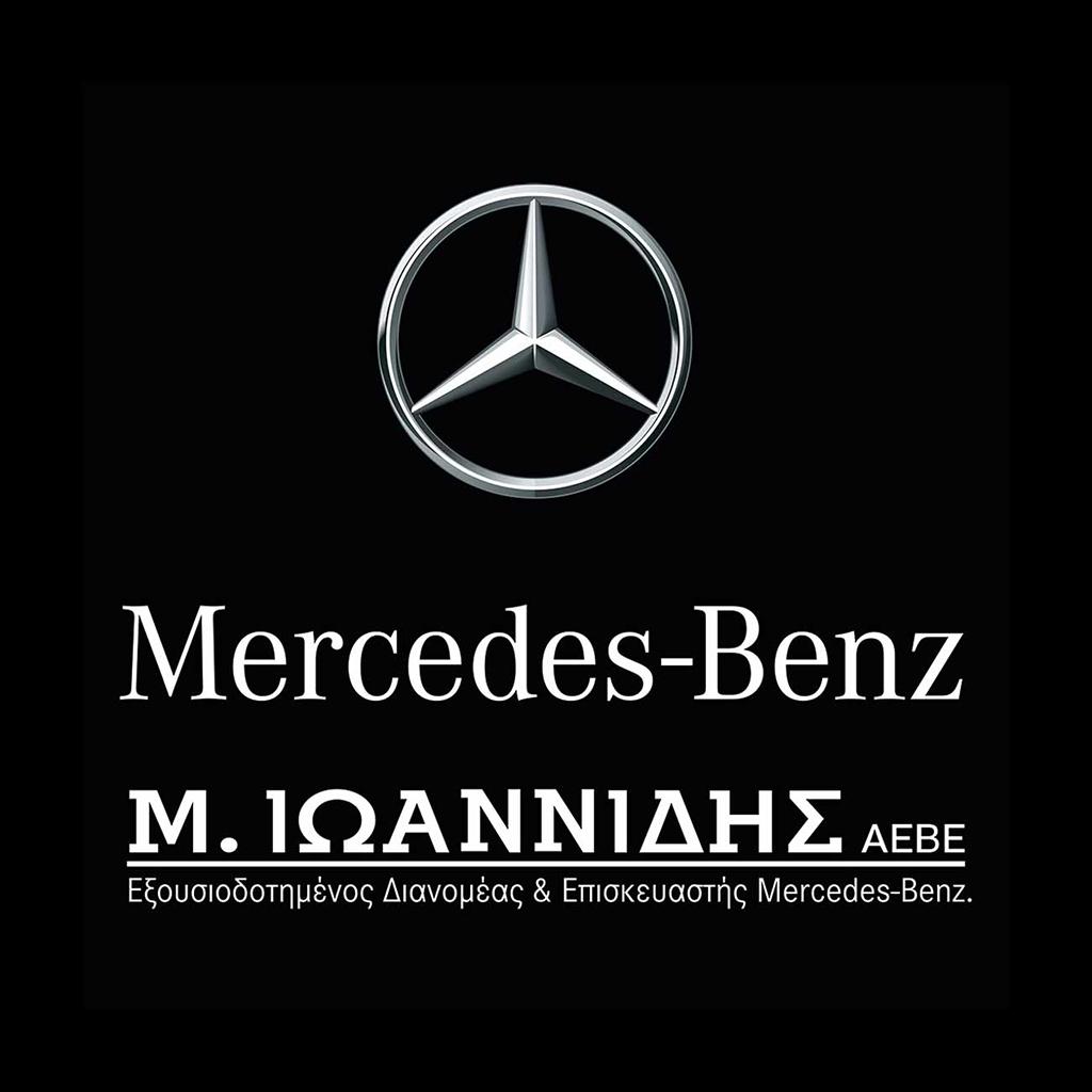 Mercedes Benz Μ. Ιωαννίδης ΑΕΒΕ