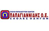 Παπαγιαννίδης Ο.Ε.