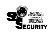 S&S security