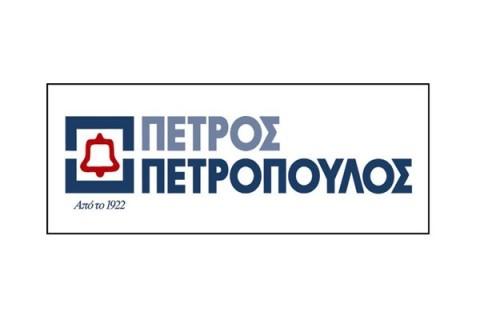 Πέτρος Πετρόπουλος