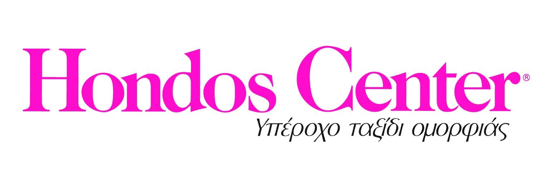 hondos-center-logo
