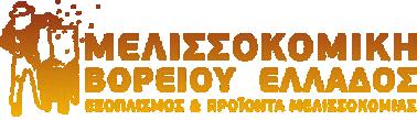Melissokomiki-logo