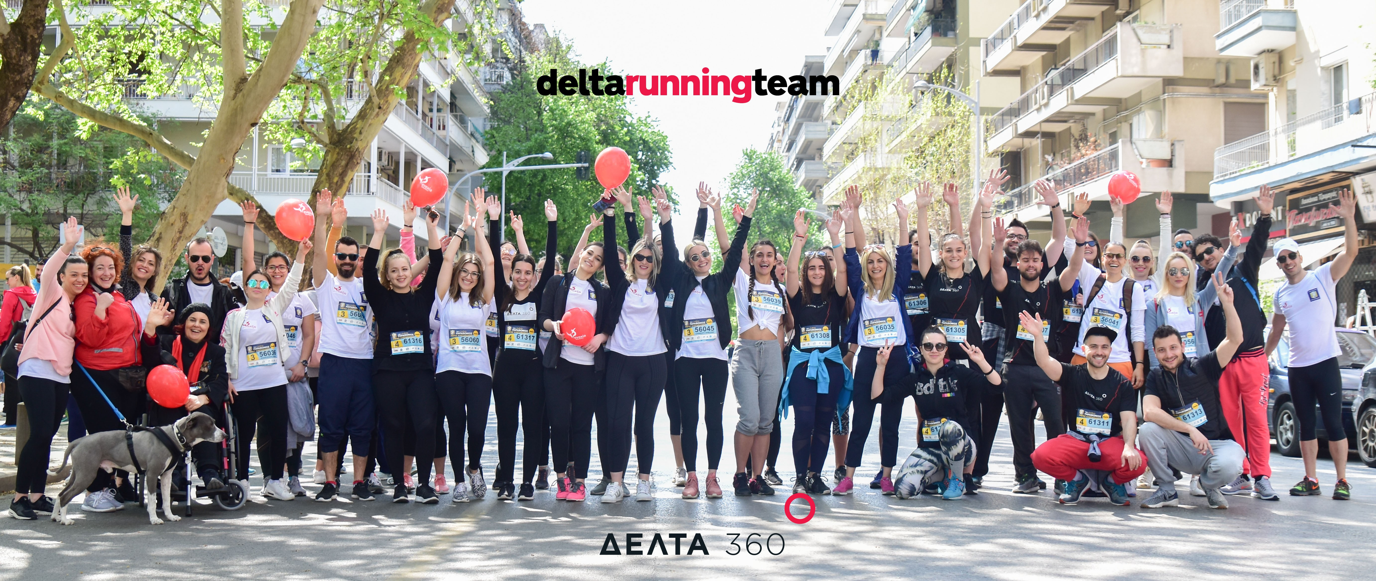Η Delta 360 Running Team στον Μαραθώνιο