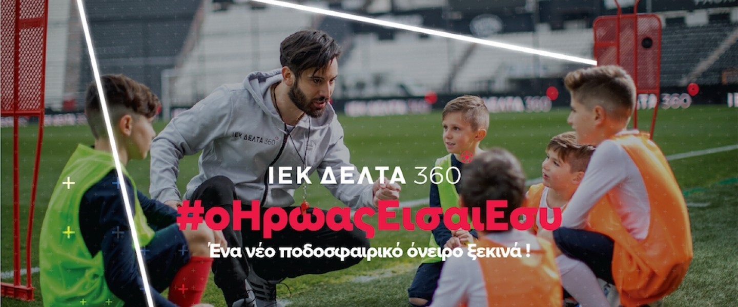 IEK ΔΕΛΤΑ 360 OFFICIAL FOOTBALL CLUB