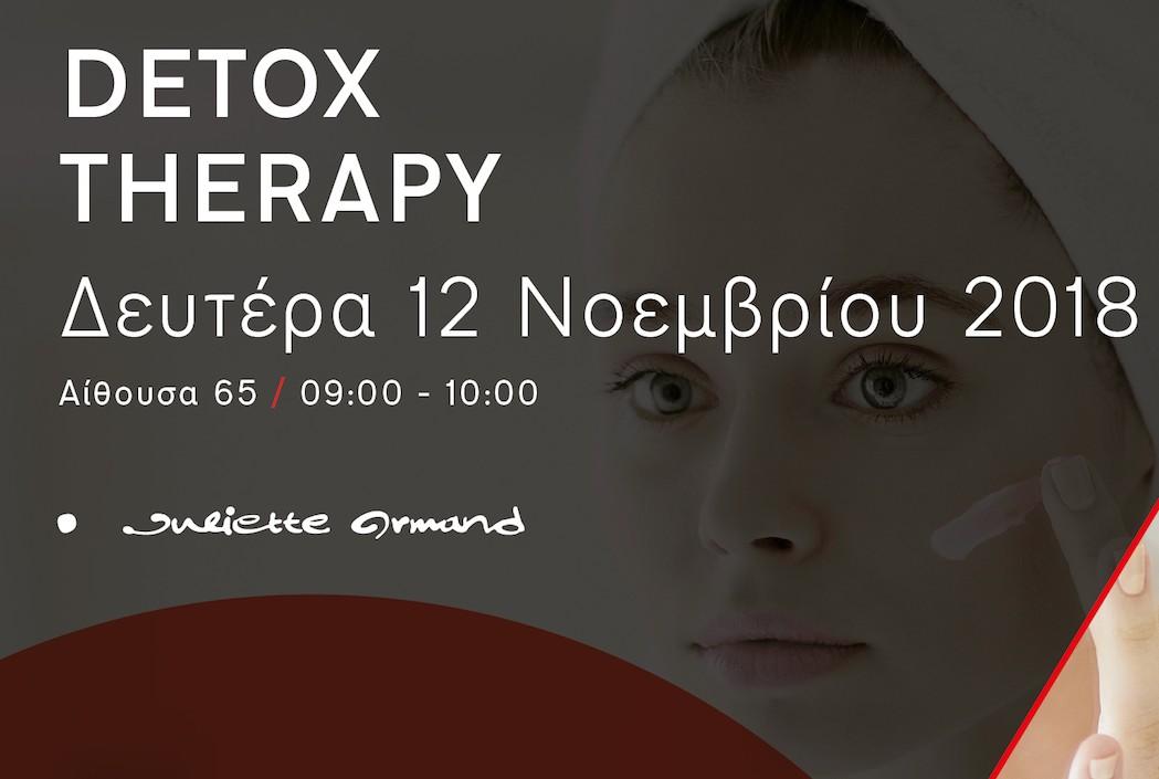 Σεμινάριο | Detox Therapy