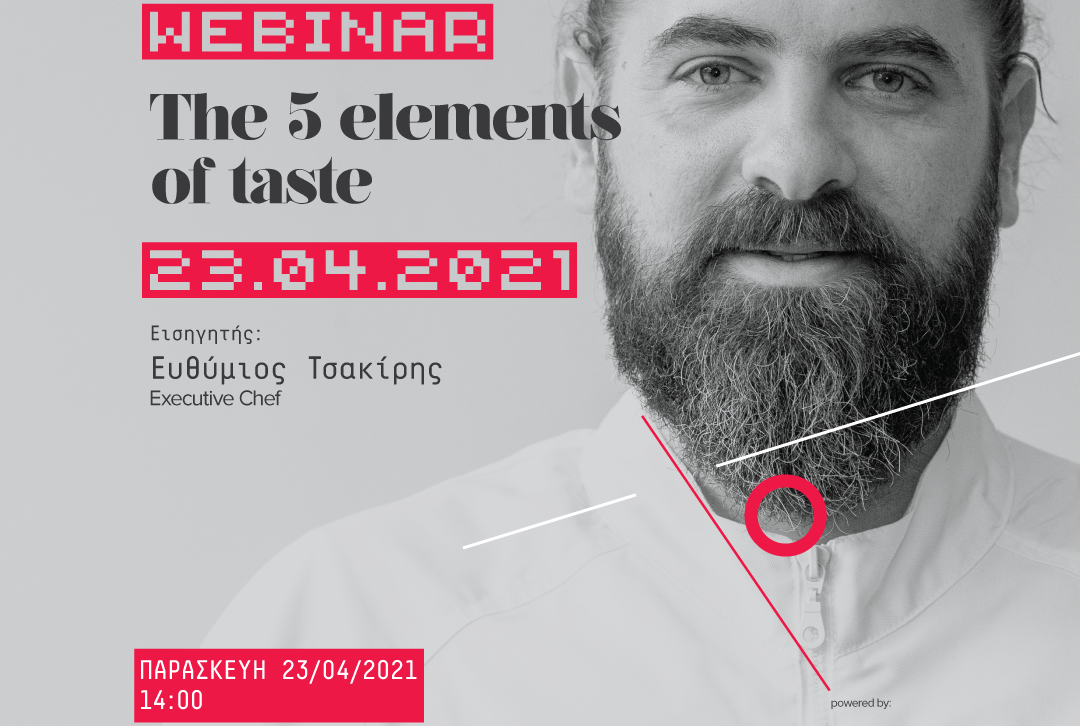 360 Webinar: The 5 Elements Of Taste