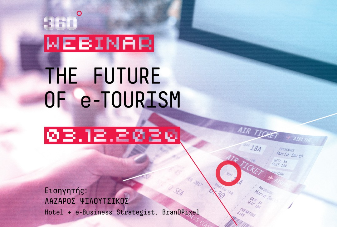 Webinar: The future of e-tourism