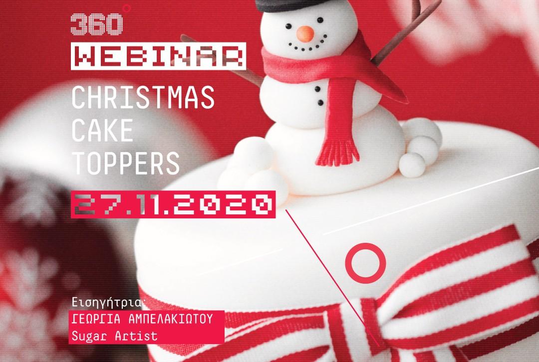 Xmas Webinar ΙΕΚ ΔΕΛΤΑ 360