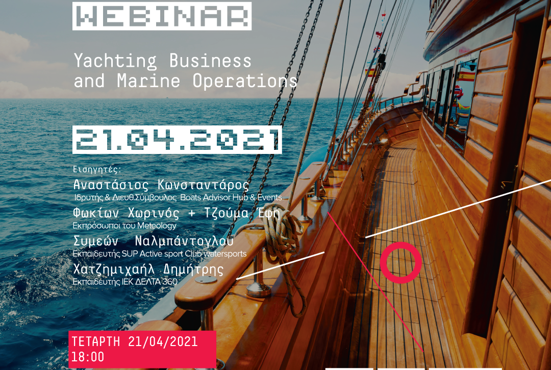 360 Webinar: Yachting Business and Marine Operations