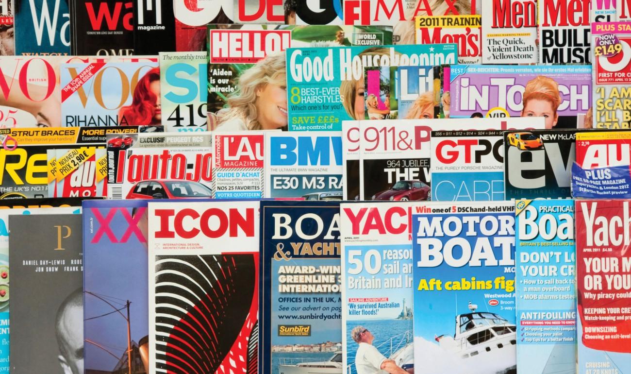 Ζήτω τα περιοδικά!