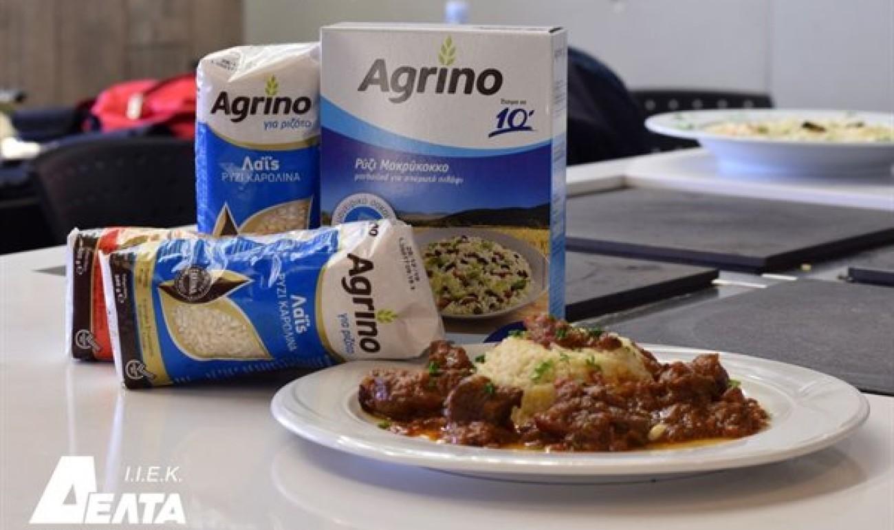 Εβδομάδα ρυζιού από το ΙΕΚ ΔΕΛΤΑ στο πλαίσιο συνεργασίας με την Agrino