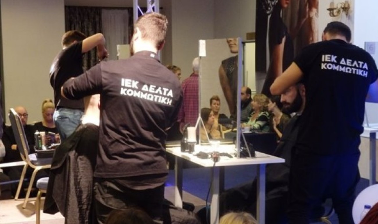 Διακρίσεις στο 22ο Βαλκανικό Φεστιβάλ Κομμωτικής!