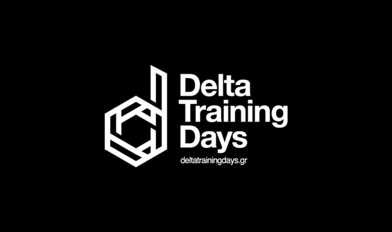 Delta Training Days! Ένας θεσμός γνώσης από το ΙΕΚ ΔΕΛΤΑ!