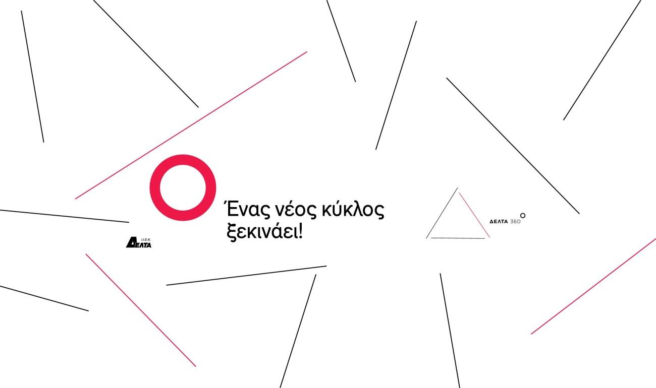 Επισκεφθείτε το ανανεωμένο Youtube Channel του ΙΕΚ ΔΕΛΤΑ 360!