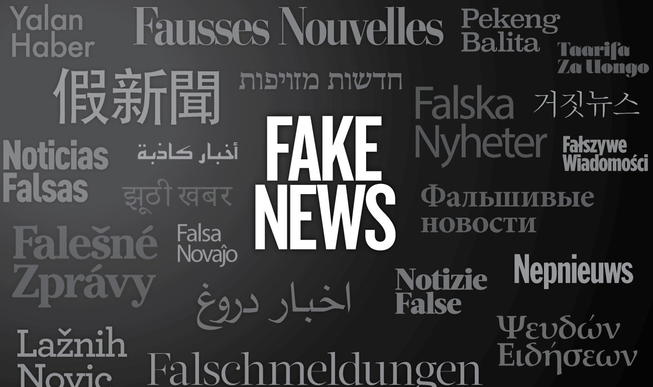 Ο δημοσιογραφικός λόγος και τα Fake News