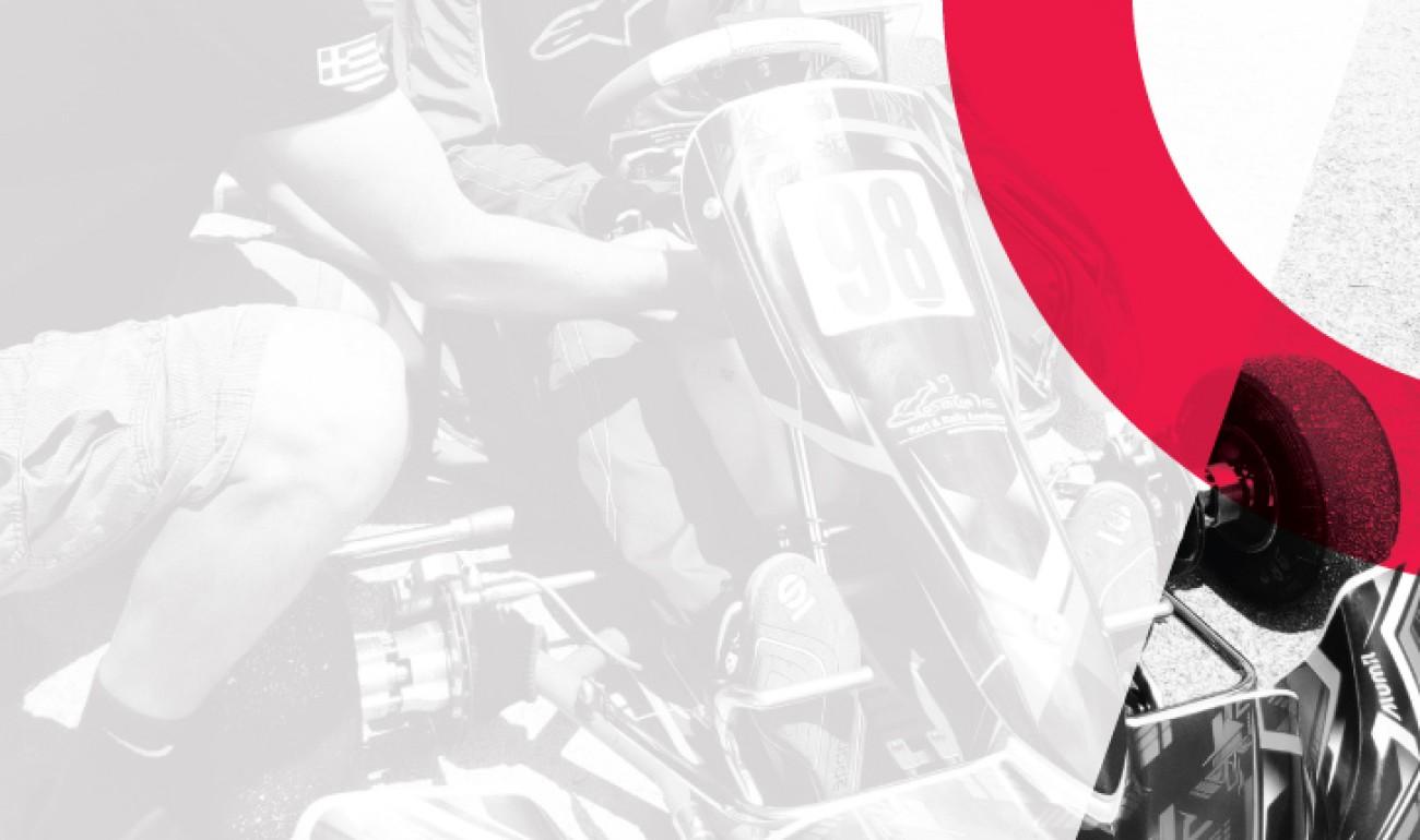 Ημερίδα ασφαλούς αγωνιστικής οδήγησης και τεχνικής ανάλυσης αγωνιστικών οχημάτων