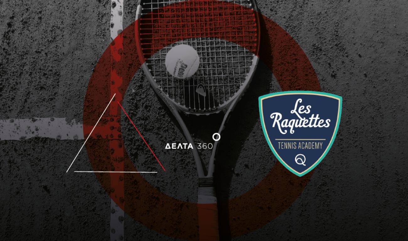 Έναρξη Συνεργασίας με το Les Raquettes Tennis Club
