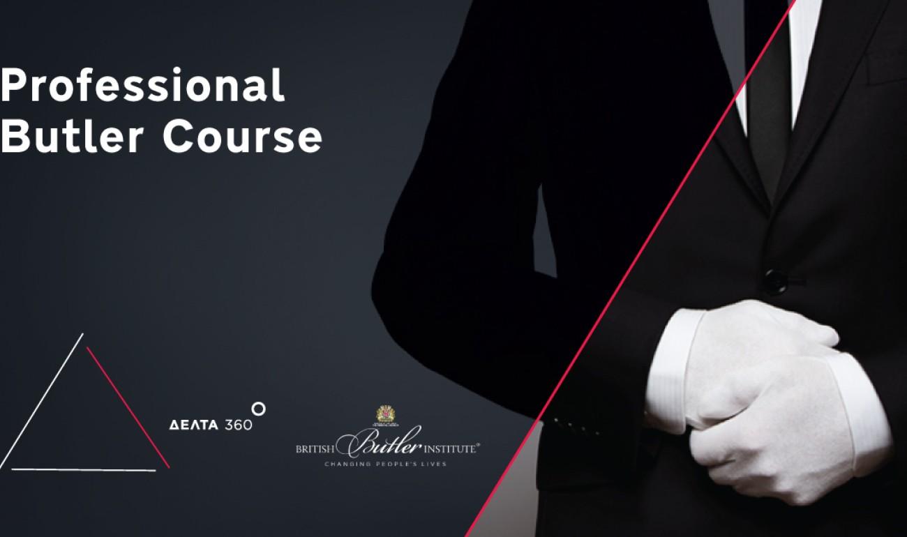 Σε αποκλειστικότητα το Professional Butler Course