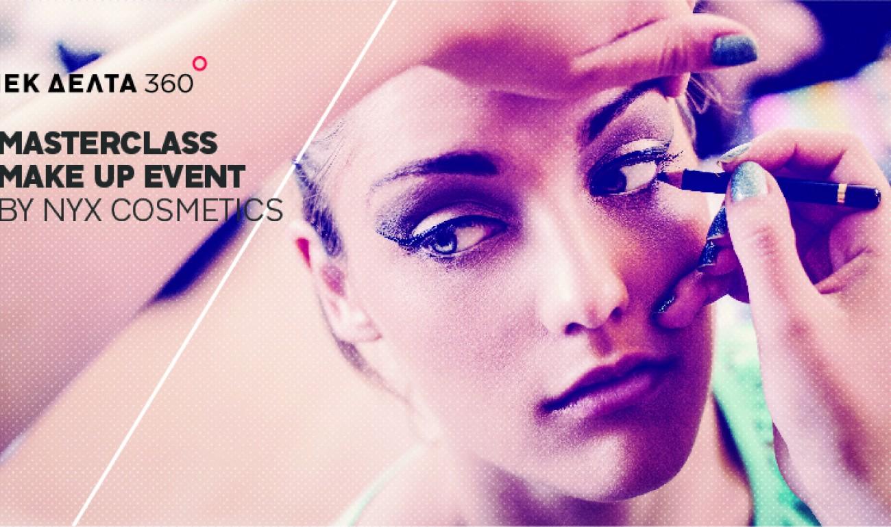 Σεμινάριο / Masterclass Make Up Event By NYX Cosmetics