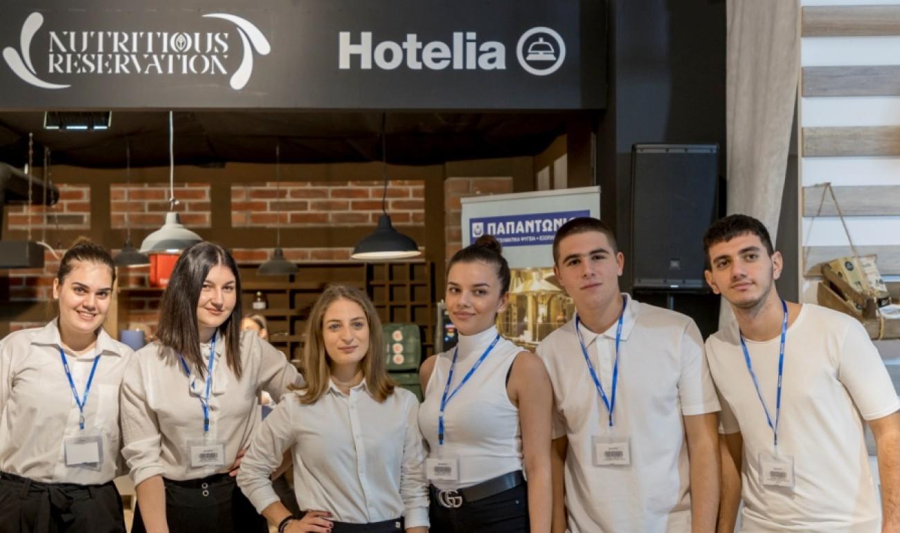 To IEK ΔΕΛΤΑ 360 στην Διεθνή Έκθεση Hotelia!