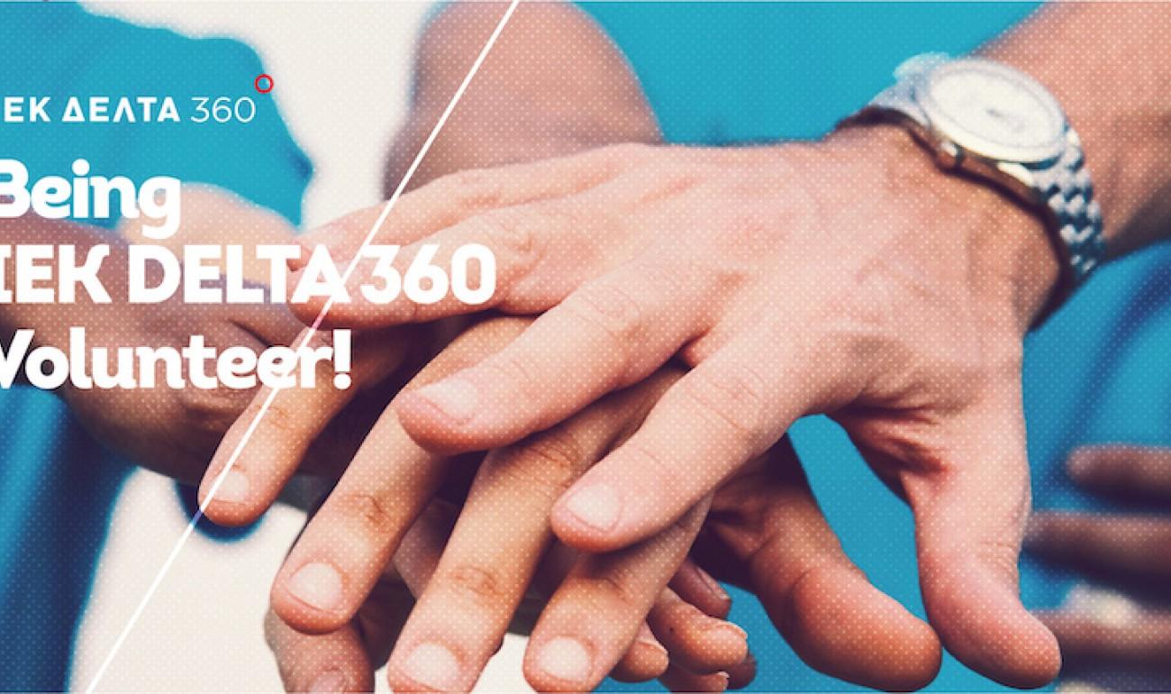 BEING ΙΕΚ DELTA 360 VOLUNTEER!