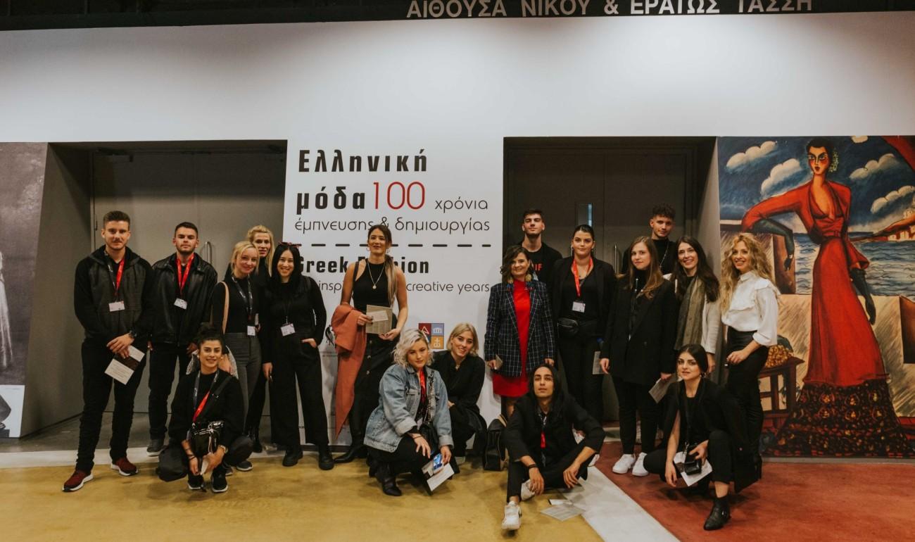 «Ελληνική Μόδα - 100 χρόνια έμπνευσης και δημιουργίας»