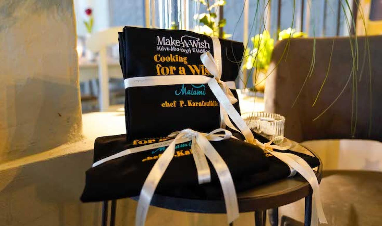 Make a Wish Last Chapter, με τον Chef Παναγιώτη Καραφουλίδη να μας ταξιδεύει Γαστρονομικά!