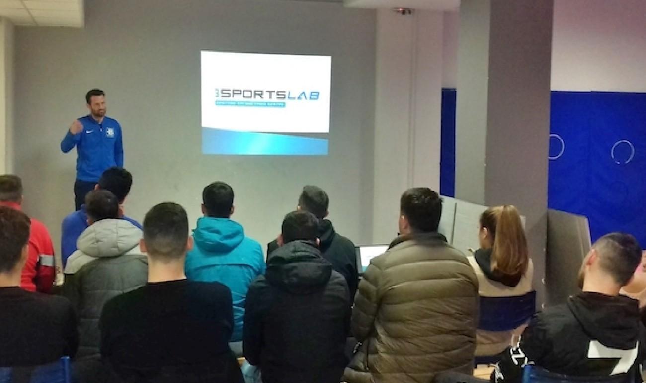 Οι σπουδαστές προπονητικής στο Sports Lab by Valisis Kaltsis στα Ιωάννινα