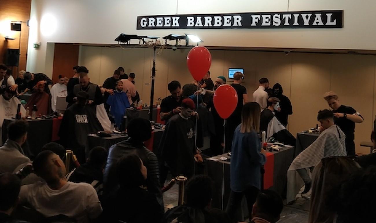 Το ΙΕΚ ΔΕΛΤΑ 360 πρωταγωνιστής στο 5ο Greek Barber Festival!