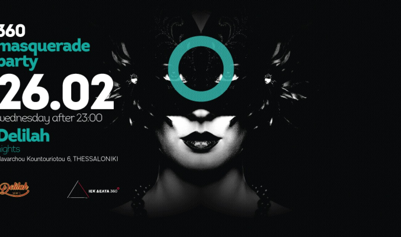 360 Masquerade Party Θεσσαλονίκη