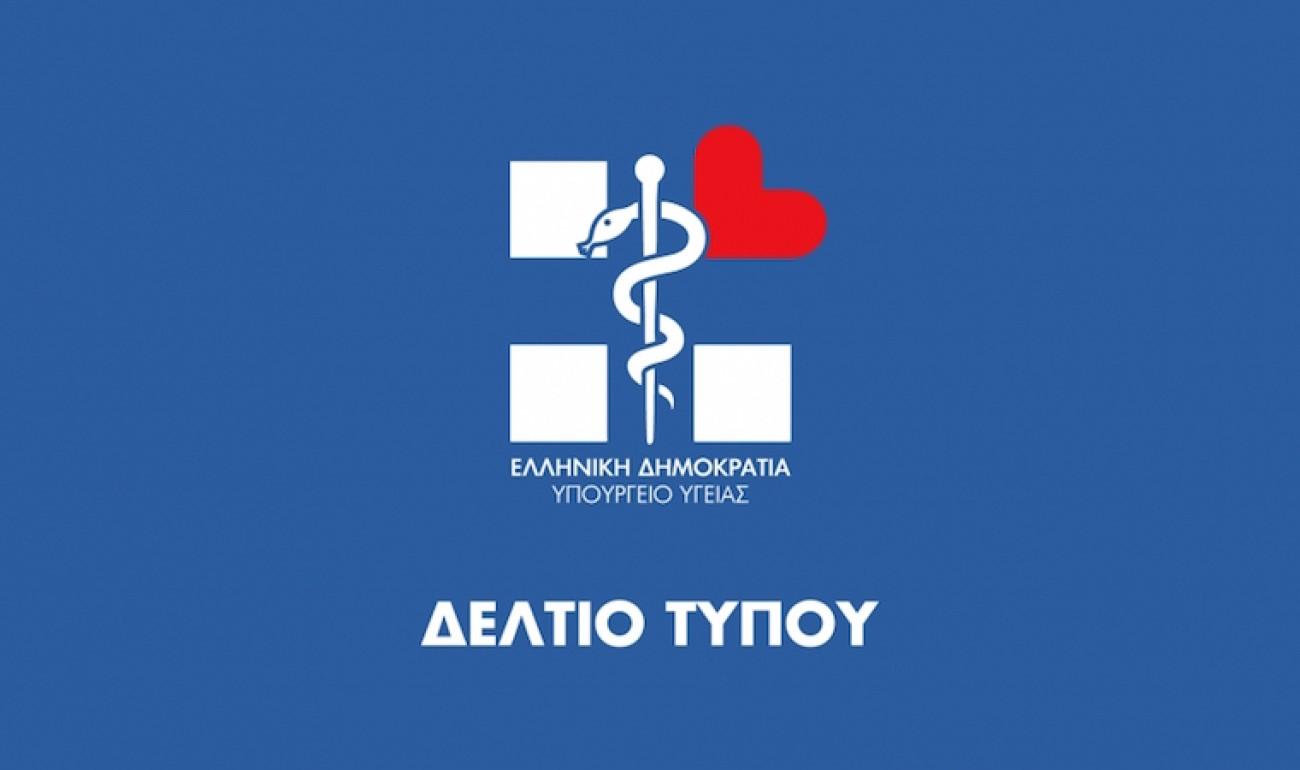 Aναστολή λειτουργίας όλων των εκπαιδευτικών ιδρυμάτων ανακοίνωσε ο Υπουργός Υγείας