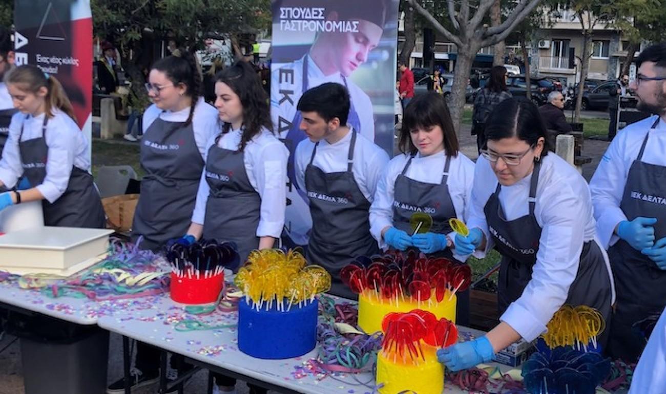 Φαντασία και γλυκές αλχημείες στην καρναβαλούπολη από τους σπουδαστές του ΙΕΚ ΔΕΛΤΑ 360 Πάτρας!