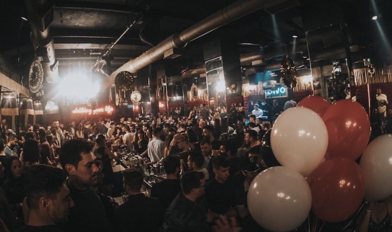 Με μεγάλη επιτυχία πραγματοποιήθηκε το αποκριάτικο πάρτι μασκέ του ΙΕΚ ΔΕΛΤΑ 360 Καλαμάτας!