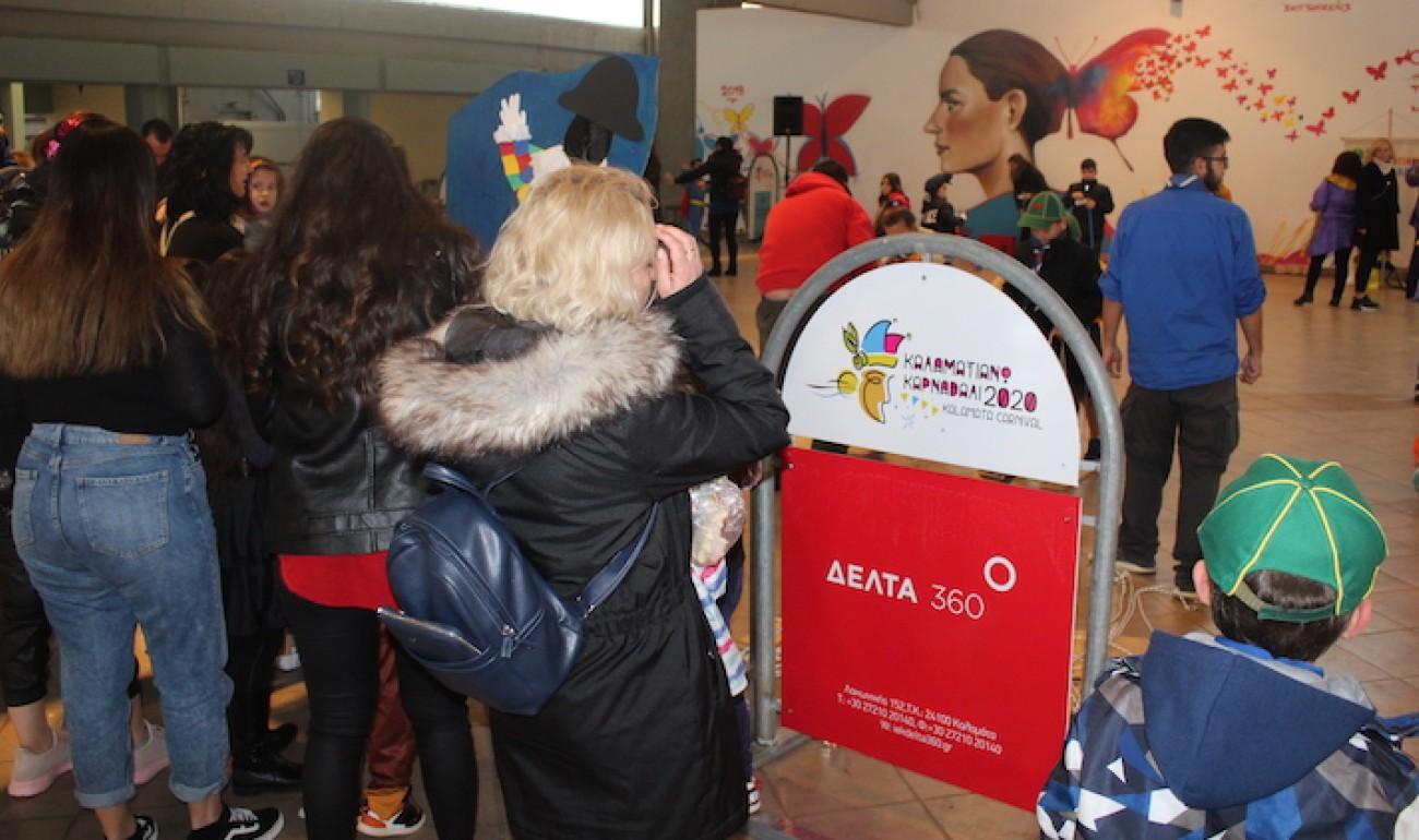 Το ΙΕΚ ΔΕΛΤΑ 360 στο 1ο Παιδικό Καρναβάλι Καλαμάτας
