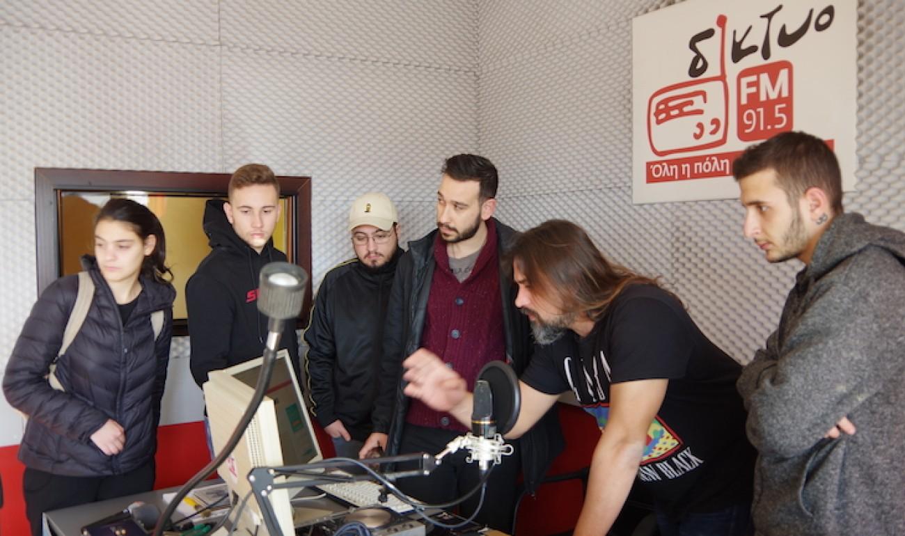 Επίσκεψη του ΙΕΚ ΔΕΛΤΑ 360 Χανίων στον ραδιοφωνικό σταθμό Δίκτυο 91,5