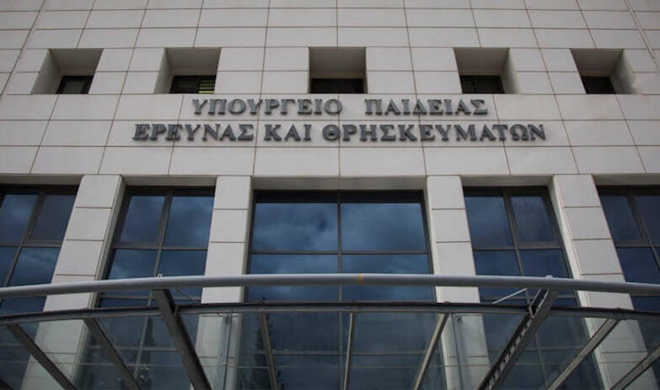 Ν. Κεραμέως: Νέα παράταση απαγόρευσης λειτουργίας εκπαιδευτικών δομών έως τις 10 Μαΐου