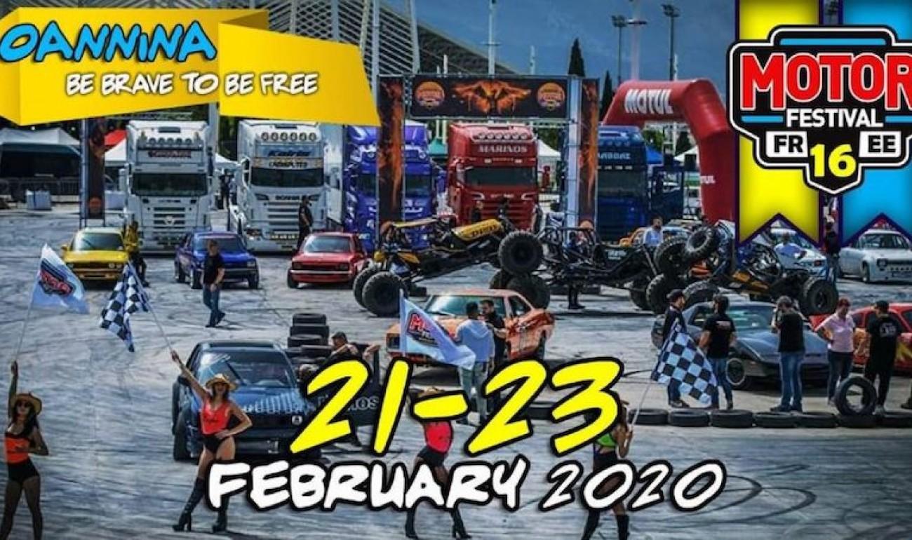 Motor Festival χωρίς ΙΕΚ ΔΕΛΤΑ 360 δε γίνεται!