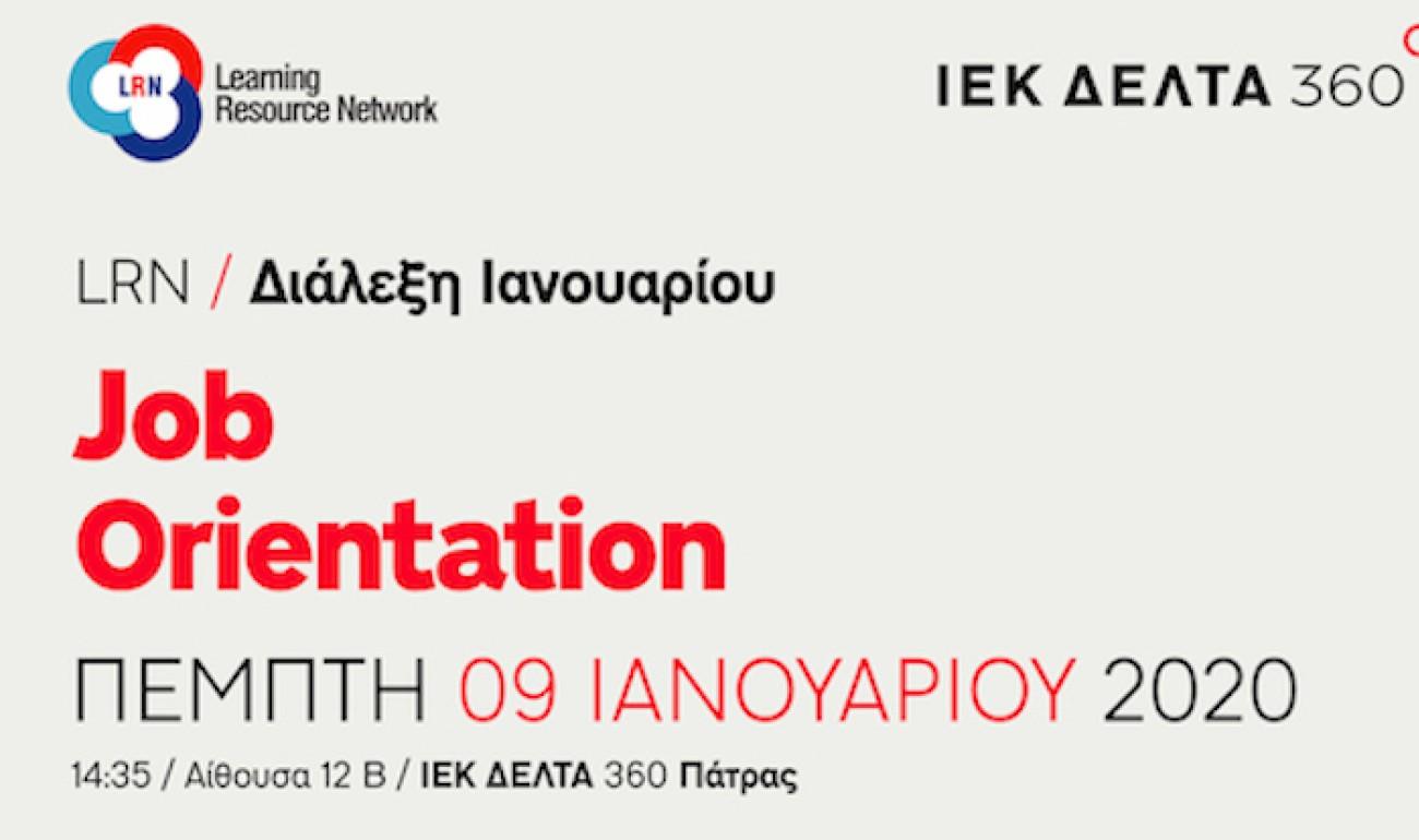 LRN διάλεξη Ιανουαρίου / Job Orientation με εισηγητή τον Απόστολο Ιωαννίδη