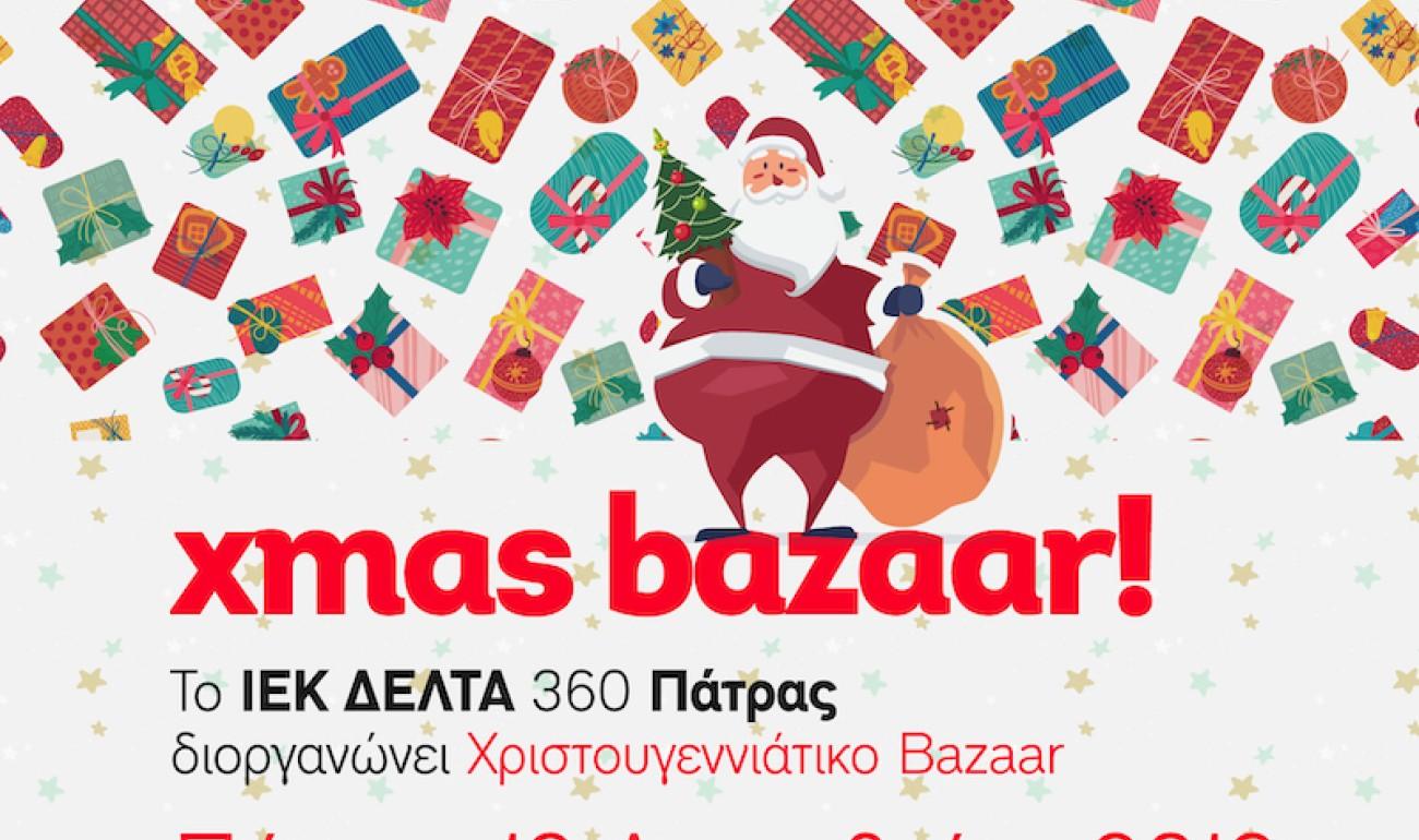 Xmas Bazaar / Για την ενίσχυση των Παιδικών Χωριών SOS!