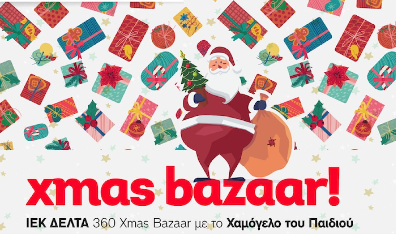Χριστουγεννιάτικο παζάρι στο ΙΕΚ ΔΕΛΤΑ 360 Θεσσαλονίκης!