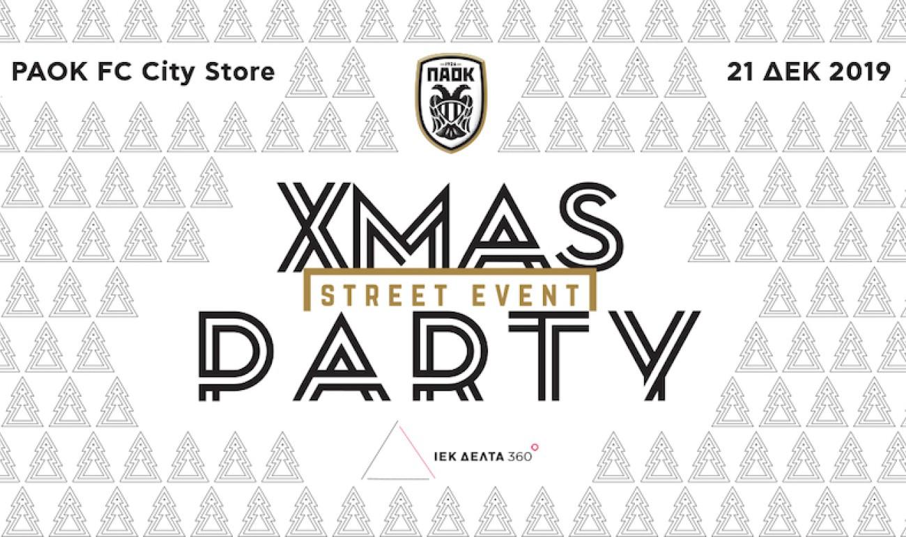 Ο ΠΑΟΚ και το ΙΕΚ ΔΕΛΤΑ 360 διοργανώνουν το καλύτερο Χριστουγεννιάτικο Event που έγινε ποτέ!
