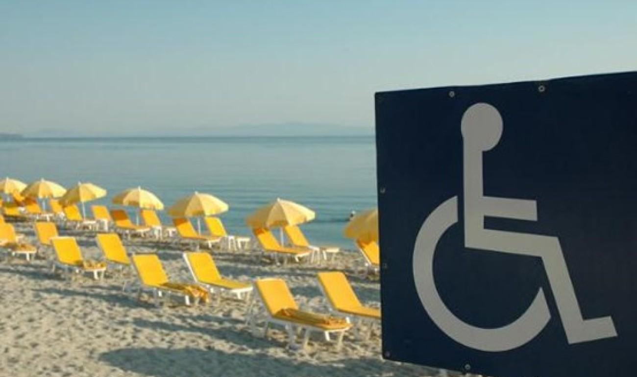 Παραλίες με πρόσβαση για όλους!