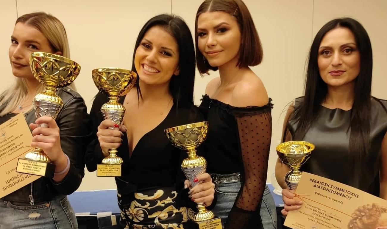 Νέες επιτυχίες των σπουδαστών Μακιγιάζ του ΙΕΚ ΔΕΛΤΑ 360!