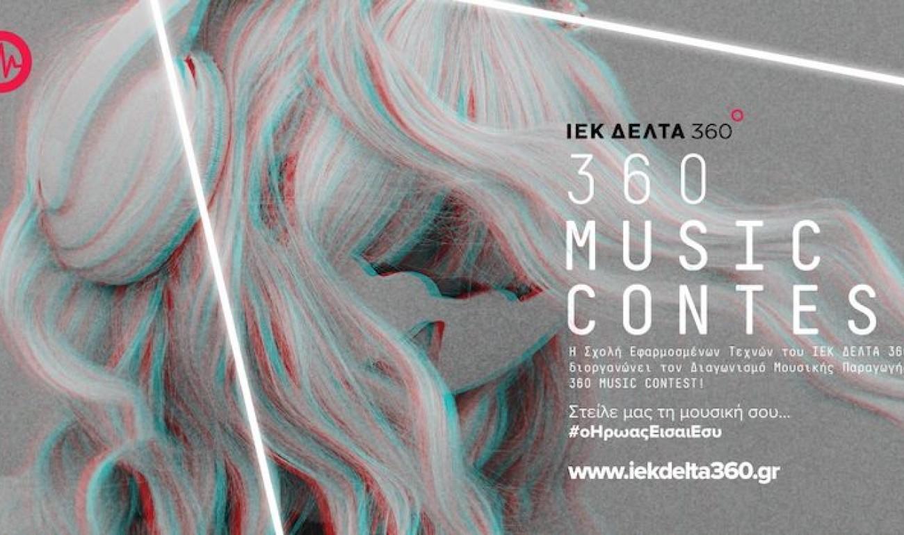 360 MUSIC CONTEST !